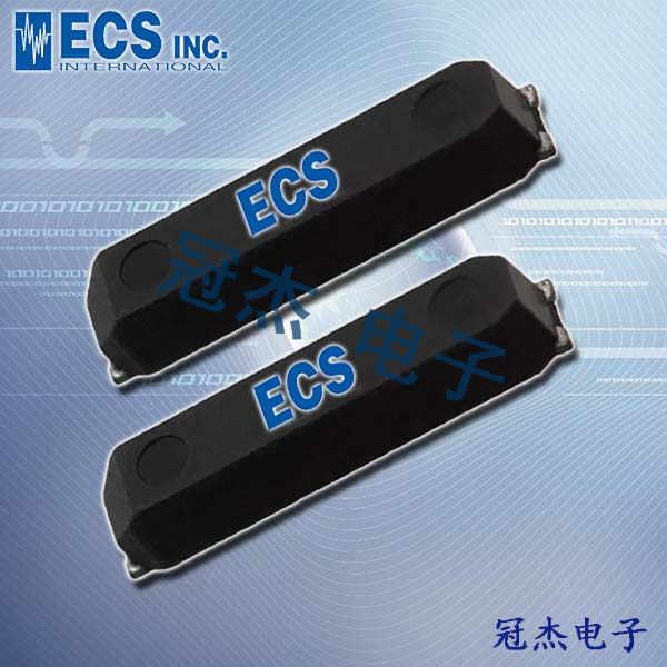 ECS晶振,贴片晶振,ECX-71晶振,32.768KHZ晶振