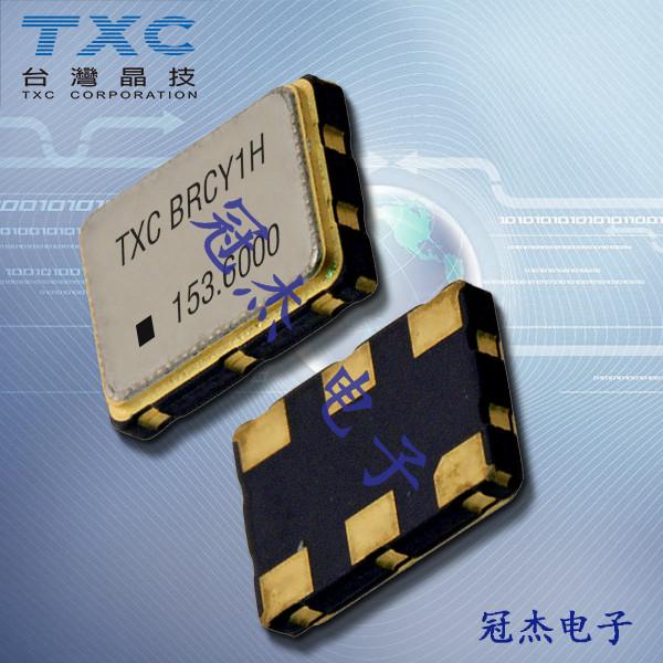 TXC晶振,压控晶振,BN晶振,OSC石英晶振