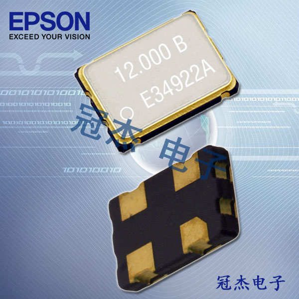 EPSON晶振,有源晶振,SG-8101CA晶振,贴片晶振