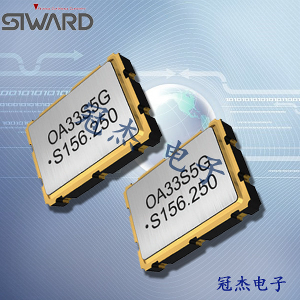希华晶振,有源晶振,SPO-3225B晶振,石英振荡器
