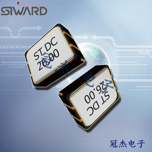 希华晶振,温补晶振,STO-3225B晶振,有源进口晶振