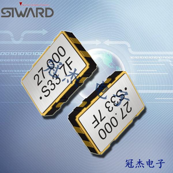 希华晶振,压控晶振,VCX91晶振,SMD有源晶振
