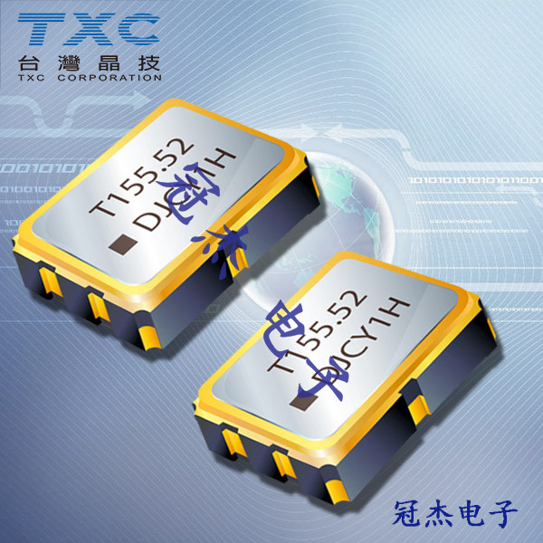 TXC晶振,压控晶振,DJ晶振,贴片石英晶振