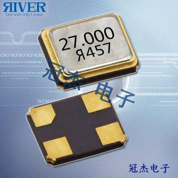 大河晶振,有源晶振,FCXO-06/FCXO-06W晶振,进口贴片晶振