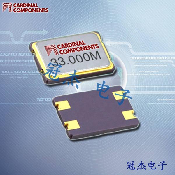 Cardinal晶振,贴片晶振,CX5晶振,石英晶体谐振器