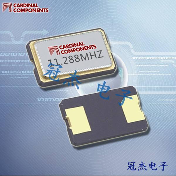 Cardinal晶振,贴片晶振,CX12A晶振,石英贴片晶振
