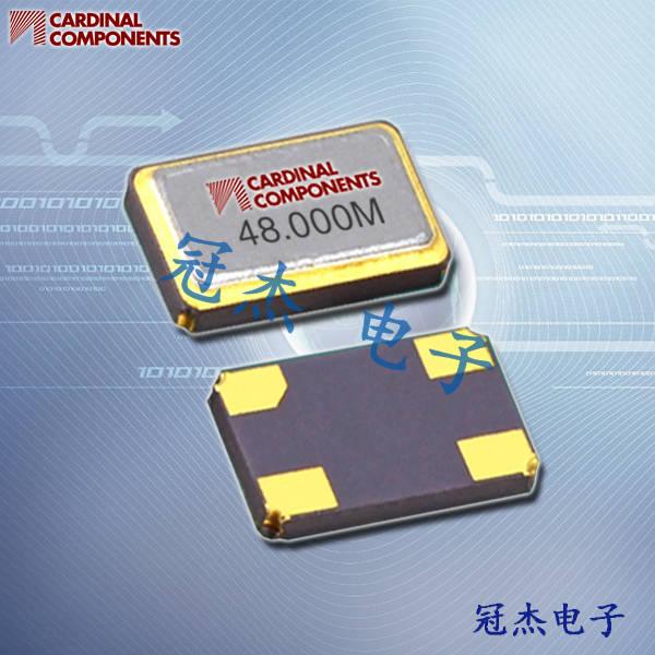 Cardinal晶振,贴片晶振,CX45晶振,进口SMD晶振