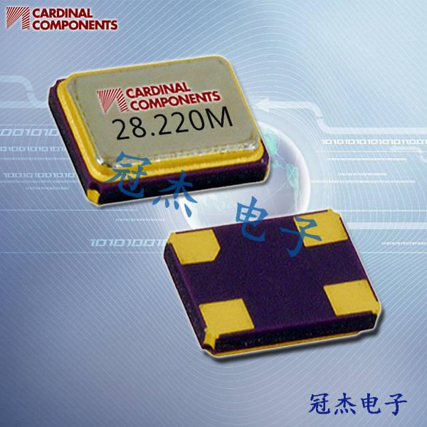 Cardinal晶振,贴片晶振,CX252晶振,无源SMD谐振器
