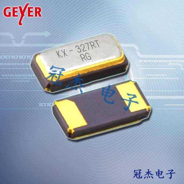 Geyer晶振,贴片晶振,KX-327NHF晶振,音叉表晶