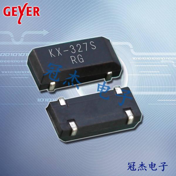 Geyer晶振,贴片晶振,KX-327S晶振,石英贴片晶振
