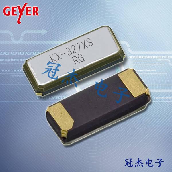 Geyer晶振,贴片晶振,KX-327XS晶振,进口SMD晶振