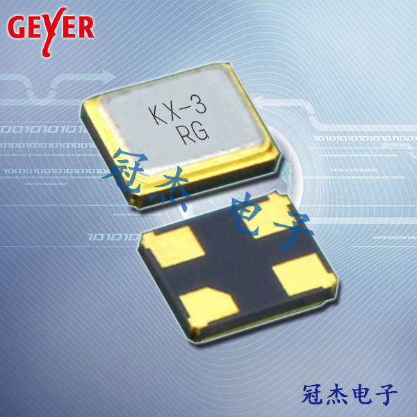 Geyer晶振,贴片晶振,KX-3T晶振,进口谐振器