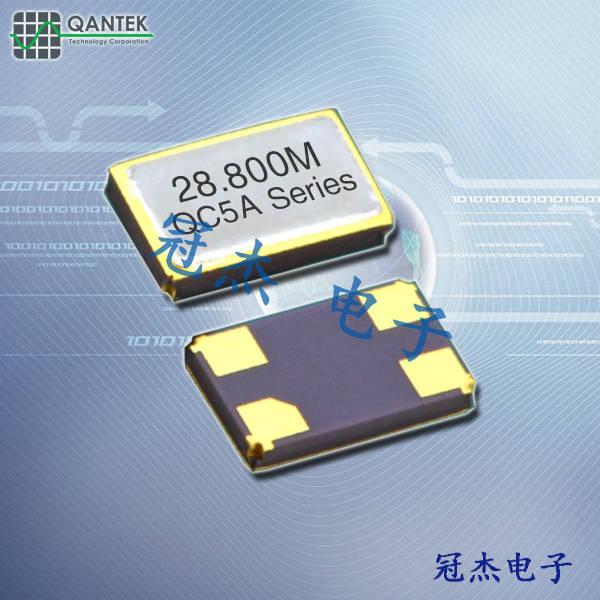 qantek晶振,贴片晶振,QC5A晶振,无源晶振