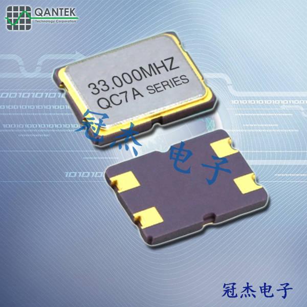 qantek晶振,贴片晶振,QC7A晶振,石英进口晶振