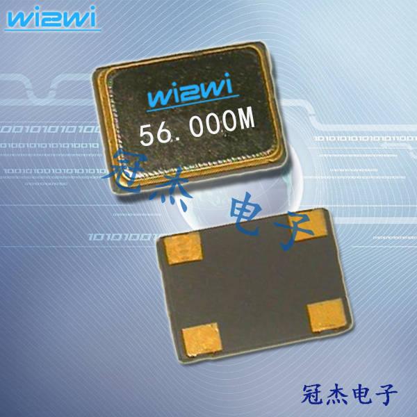 Wi2wi晶振,贴片晶振,C5晶振,无源晶振