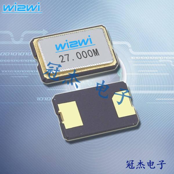 Wi2wi晶振,贴片晶振,C6晶振,石英晶体谐振器