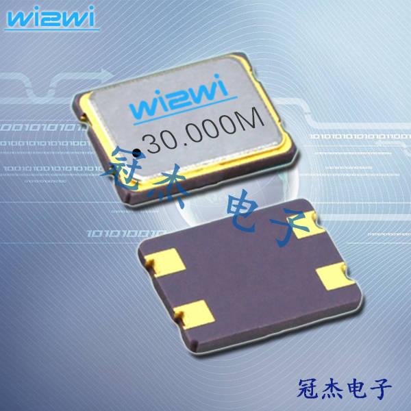 Wi2wi晶振,贴片晶振,C7晶振,贴片石英晶振