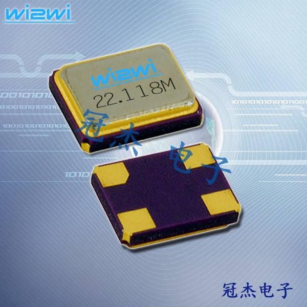 Wi2wi晶振,贴片晶振,CS晶振,进口贴片晶振