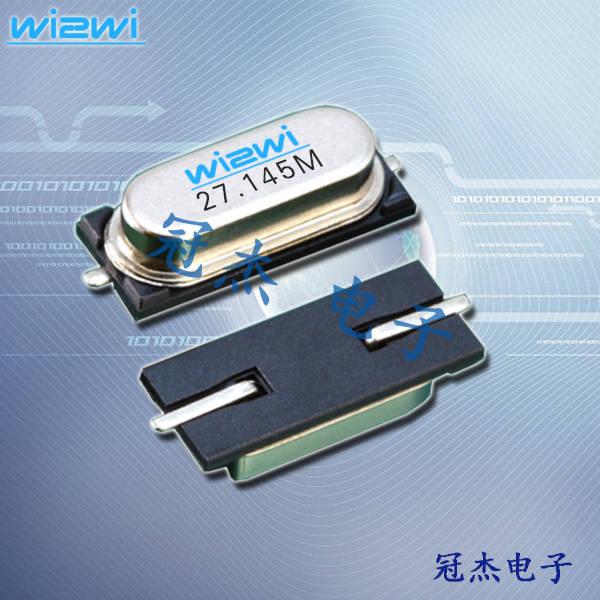 Wi2wi晶振,贴片晶振,L1晶振,无源石英晶振