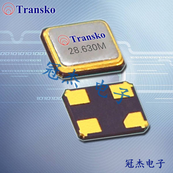 Transko晶振,贴片晶振,CS21晶振,进口晶振