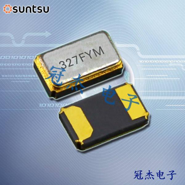 Suntsu晶振,贴片晶振,SWS112晶振,32.768K