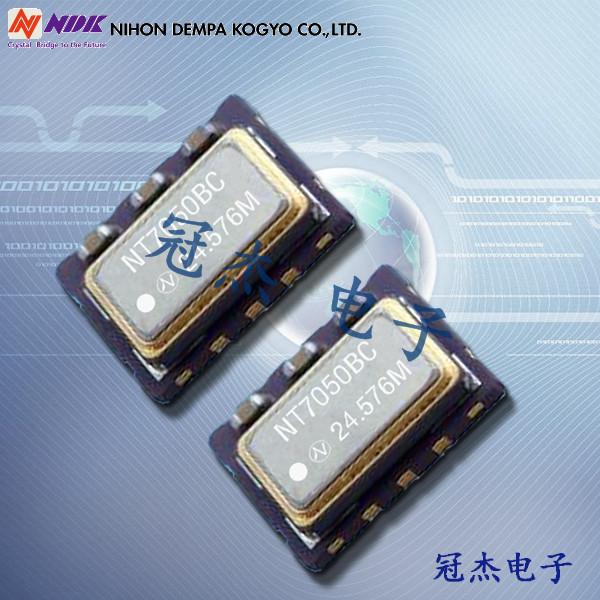 NDK晶振,贴片晶振,NT7050BC晶振