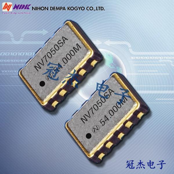 NDK晶振,贴片晶振,NV7050SF晶振