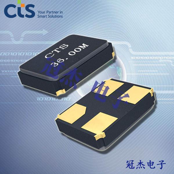 CTS晶振,贴片晶振,HG324晶振