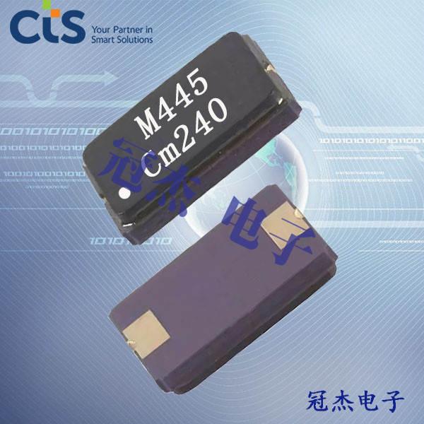 CTS晶振,贴片晶振,HG532晶振