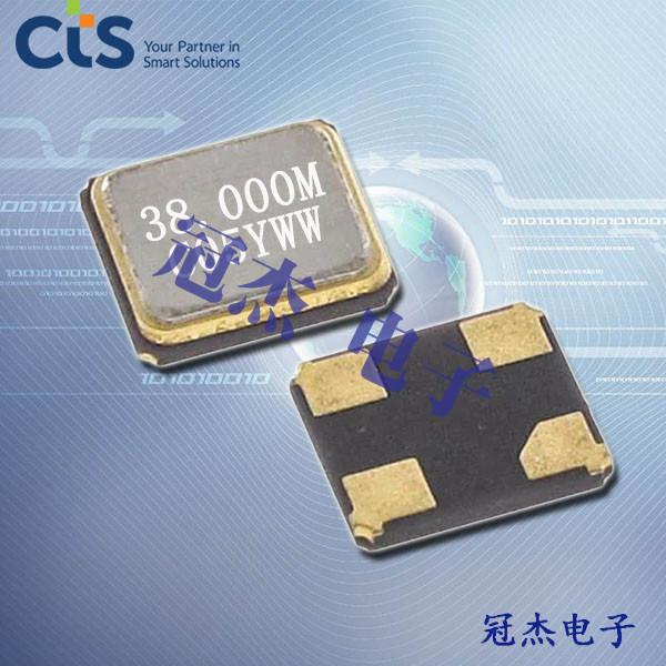 CTS晶振,贴片晶振,HS324晶振