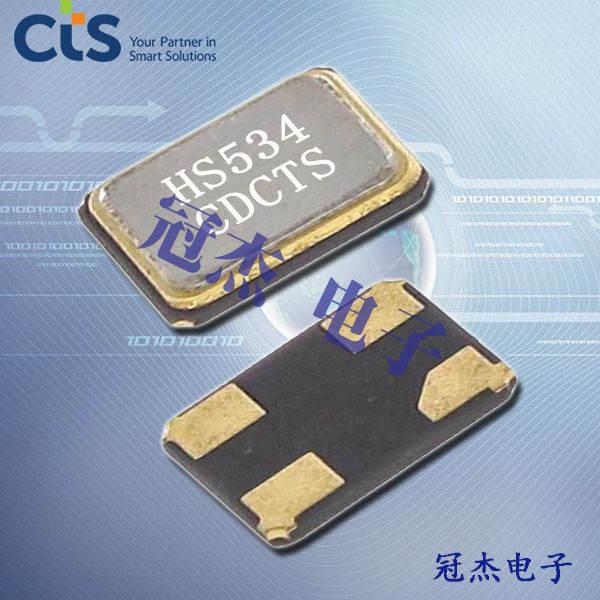 CTS晶振,贴片晶振,HS534晶振