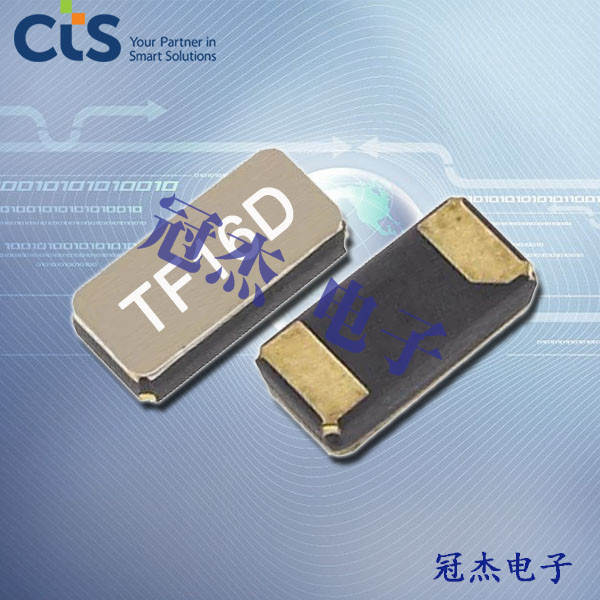 CTS晶振,贴片晶振,TFE16晶振