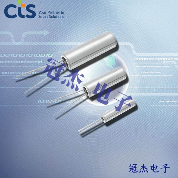 CTS晶振,贴片晶振,TFNC38晶振