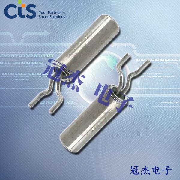 CTS晶振,贴片晶振,TFSM26晶振