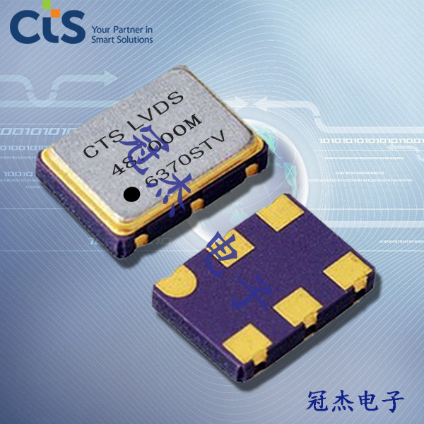 CTS晶振,有源晶振,317晶振