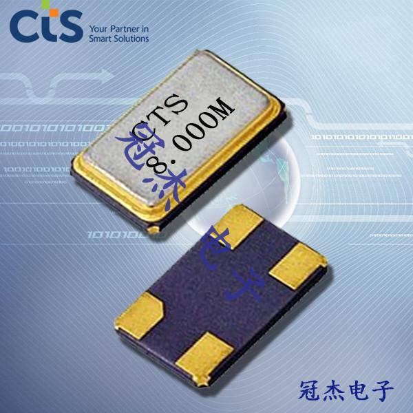 CTS晶振,有源晶振,533晶振