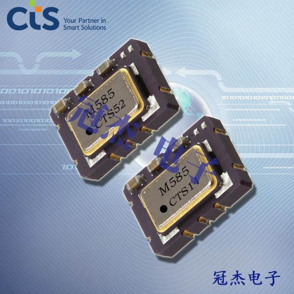 CTS晶振,有源晶振,578晶振