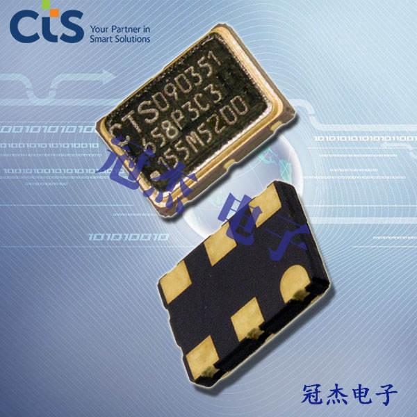 CTS晶振,有源晶振,658晶振