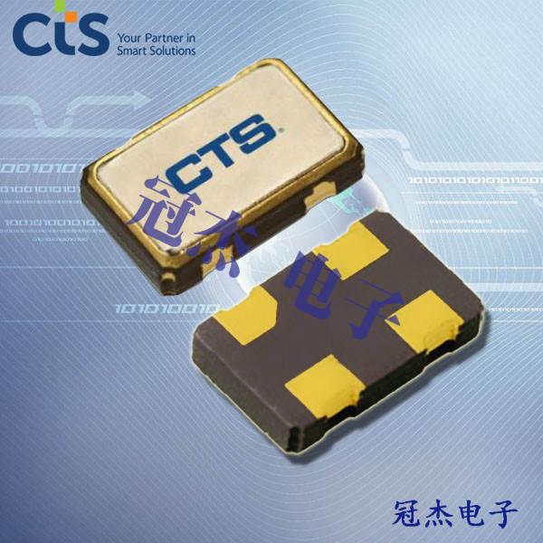 CTS晶振,有源晶振,T9250晶振