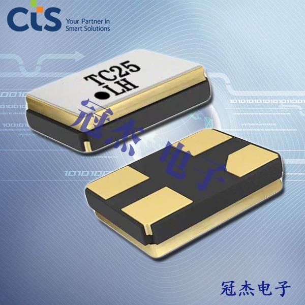 CTS晶振,有源晶振,TC25晶振