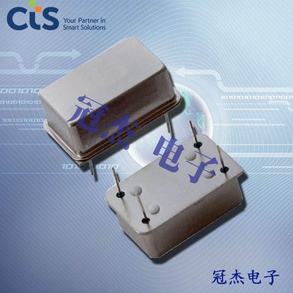 CTS晶振,有源晶振,VF161E晶振