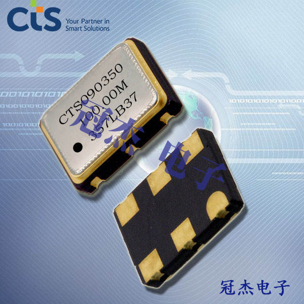 CTS晶振,有源晶振,VFVX321晶振