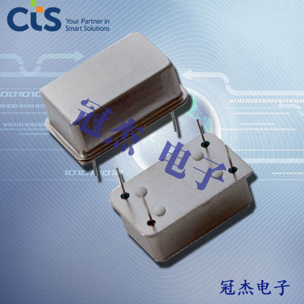 CTS晶振,有源晶振,M5500晶振