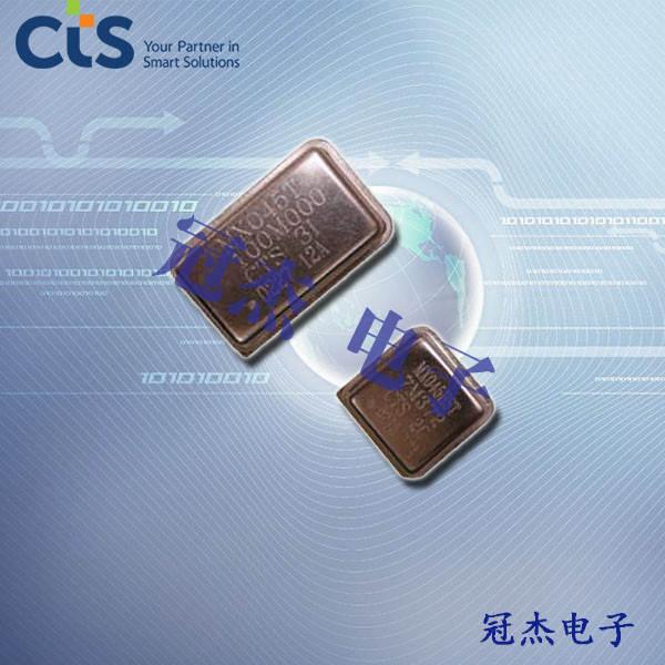 CTS晶振,有源晶振,MXO45HSLV晶振
