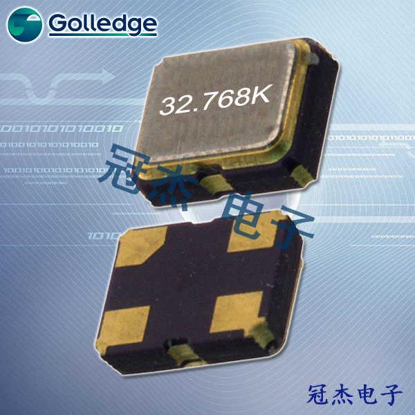 高利奇晶振,有源石英晶振,GFO-3301晶振