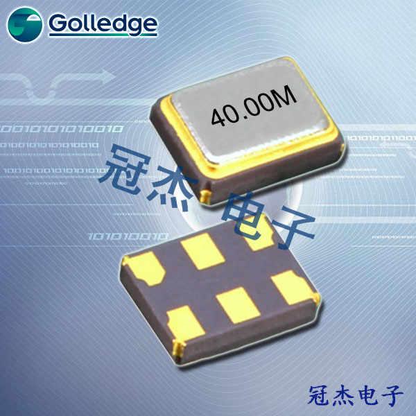 高利奇晶振,有源石英晶振,GXO-3332晶振