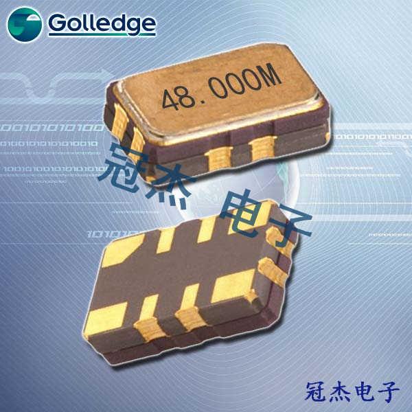 高利奇晶振,有源石英晶振,GXO-5332晶振