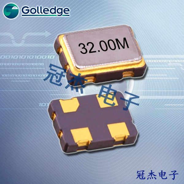 高利奇晶振,有源石英晶振,GXO-7551晶振